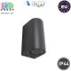 Светильник/корпус master LED, IP44, фасадный, накладной, алюминий + закалённое стекло, серый, 2хGU10, Luna Duo. ЕВРОПА!