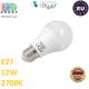 Светодиодная лампа, master LED, 12W, E27, 2700К – тёплое свечение. Польша!