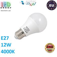Светодиодная LED лампа, master LED, 12W, E27, 4000К – нейтральное свечение. Польша!