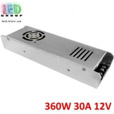 Блок питания 12V, 360W, 30А, металлический корпус, IP20, не герметичный, для внутреннего применения. С кулером
