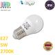 Светодиодная лампа, master LED, 5W, E27, 2700К –тёлое свечение. Польша!