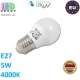 Светодиодная лампа, master LED, 5W, E27, 4000К – нейтральное свечение. Польша!