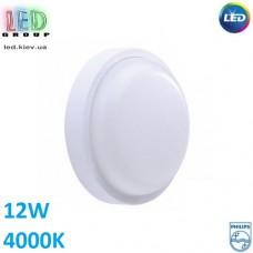 Светодиодный LED светильник Philips, 12W, IP54, 4000K, Ø170мм