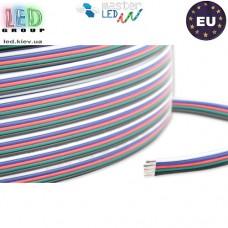 Кабель 5х0,326мм² для лент RGBW, master LED, 5 жил. ЕВРОПА!