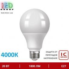 Светодиодная LED лампа, 20W, E27, А80, 4000К – нейтральное свечение. Гарантия - 3 года
