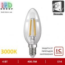 Светодиодная LED лампа диммируемая, 4W, E14, С37 (филаментная свеча), 3000К – тёплое свечение. Гарантия - 3 года