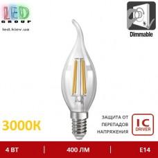 Светодиодная LED лампа диммируемая, 4W, E14, С37 (филаментная свеча на ветру), 3000К – тёплое свечение. Гарантия - 3 года