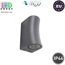 Светильник/корпус master LED, IP44, фасадный, накладной, алюминий + закалённое стекло, серый, 2хGU10, Dora Duo. Польша!