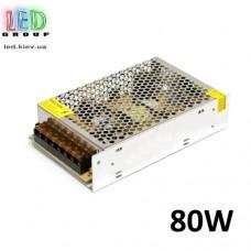 Блок питания 12V, 80W, 6.6А, металлический корпус, IP20, не герметичный, для внутреннего применения.