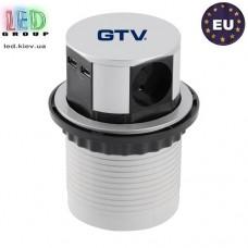 Удлинитель GTV, встраиваемый, COMFORT, 3 гнезда, 2 USB х 2А 5V, проводом 1.5 м, серебристый, SCHUKO. ЕВРОПА!!! Гарантия - 1 год