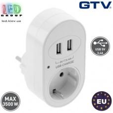 Розетка/переходник GTV, 1 гнездо, 2 USB х 3.4A 5V, без провода, белый, SCHUKO. ЕВРОПА!!! Гарантия - 1 год