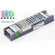 Блок питания 12V, 200W, 16.5А, металлический корпус, IP20, не герметичный, для внутреннего применения. Гарантия - 2 года.
