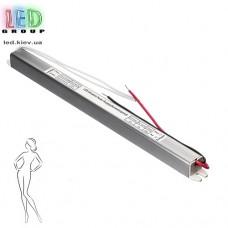 Блок питания SLIM 12V, 60W, 5A, алюминиевый корпус, IP20, для внутреннего применения. Standartd