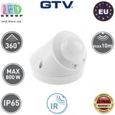 Инфракрасный датчик движения с регулировкой чувствительности сумерек GTV, 800W, IP65, 360, CR-17, белый. Европа!!! Гарантия - 2 года
