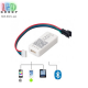 Контроллер RGB-Magic для светодиодных лент Magic Strip, Bluetooth, до 1024 пикселей