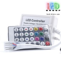 Контроллер RGB 220V  LED3104