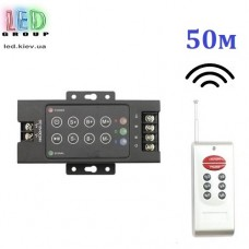 Контроллер/диммер для светодиодных лент 12-24V RGB, 30А. C пультом RF (радиус 50м), 3 канала по 10A.