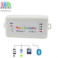 Контроллер RGB-Magic для светодиодных лент Magic Strip, Bluetooth, до 2048 пикселей