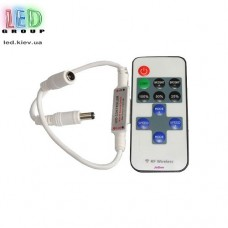 Диммер одноканальный 1x6A Nano с пультом RF, 10 кнопок, папа/мама