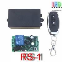 Дистанционный радиоуправляемый выключатель  RS-1