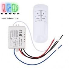Дистанционный радиоуправляемый выключатель YM-101
