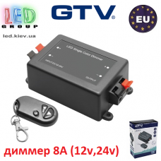 Диммер/светорегулятор GTV, 8A, 12V-24V, пульт RF, JACKY. ПОЛЬША!!! Гарантия – 2 года