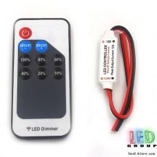 Диммер D1x6A Nano с пультом RF, 9 кнопок