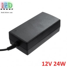 Блок питания 12V, 24W, 2А, пластиковый корпус, IP20, не герметичный, для внутреннего применения
