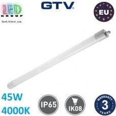 Светодиодный LED светильник GTV, 45W, 4000К, IP65. ЕВРОПА!!! Гарантия - 3 года