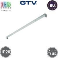 Корпус для ламп Т8, GTV, 1х1200мм, IP20, накладной, открытый, одностороннее подключение, OSL-INNOVO, белый. ЕВРОПА!