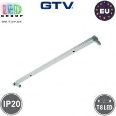 Корпус GTV для ламп Т8, 2х1200мм, IP20, накладной, открытый, одностороннее подключение, OSL-INNOVO, белый. ПОЛЬША!!!