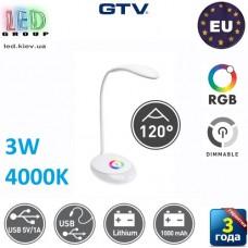 Настольная LED лампа GTV, 3W, 4000К, белый, IP20, RGB, зарядное гнездо USB, GALACTIC LED. ПОЛЬША!!! Гарантия - 3 года