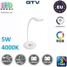 Настольная LED лампа GTV, 5W, 4000К, белый, IP20, RGB, зарядное гнездо USB, GALACTIC LED. ЕВРОПА!!! Гарантия - 3 года