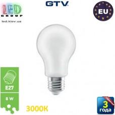 Светодиодная LED лампа GTV, 8W, E27, FILAMENT, матовая, 3000К – тёплое свечение. ПОЛЬША!!! Гарантия - 3 года