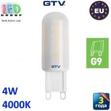 Светодиодная LED лампа GTV, 4W, G9, 4000К – нейтральное свечение. ПОЛЬША!!! Гарантия - 3 года