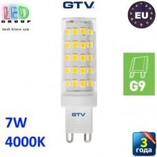Светодиодная LED лампа GTV, 7W, G9, 4000К – нейтральное свечение. ПОЛЬША!!! Гарантия - 3 года