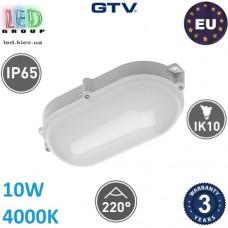 Светодиодный светильник GTV, 10W (ЕМС +), 4000К, IP65, овальный, LUXIA-OW LED, белый. ЕВРОПА!!! Гарантия - 3 года