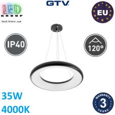 Светодиодный LED светильник/люстра GTV, 35W, ЕМС +, 4000К, круглый, накладной, IP40, LEON, чёрный. ЕВРОПА!!!