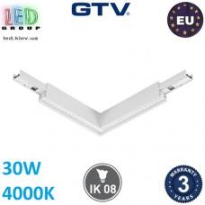Угловое соединение GTV для светильников OMEGA LINE-L, 30W (EMC+), UGR<19, 4000K, белый. ЕВРОПА!!! Гарантия - 3 года!