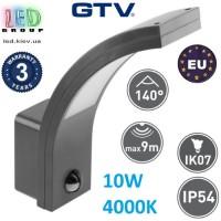 Светодиодный светильник с датчиком движения GTV, 10W, 4000K, IP54, накладной, серый, PARIS. ЕВРОПА!!! Гарантия - 3 года