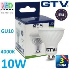 Светодиодная LED лампа GTV, 10W, GU10, MR16, 4000К, керамика. ЕВРОПА!!! Гарантия - 3 года