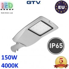 Светодиодный LED светильник, консольный, уличный, GTV, 150W, IP65, 4000K, STELLA, 78°x150° серый (драйвер и диоды PHILIPS). ПОЛЬША!!! Гарантия – 5 лет!
