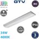 Светодиодный LED светильник GTV, 24W, 4000К, 600мм, IP44, накладной, ZEFIR PRO. ЕВРОПА!!!