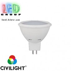 Лампа светодиодная CIVILIGHT JCDR NP35T5 V-LED easy ceramic (7478)