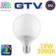 Светодиодная LED лампа GTV, G120 - GLOB, 18W, E27, 3000К – теплое свечение. ПОЛЬША!!! Гарантия - 3 года