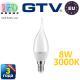 Светодиодная LED лампа GTV, 8W, E14, свеча на ветру , 3000К – тёплое свечение. ПОЛЬША!!! Гарантия - 3 года