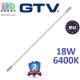 Светодиодная LED лампа T8/G13, GTV, 18W, 120 см, 6400К, холодный свет. ПОЛЬША!!! Гарантия - 2 года