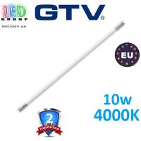 Светодиодная LED лампа T8/G13, GTV, 10W, 60 см, 4000К, дневной свет. ЕВРОПА!!! Гарантия - 2 года