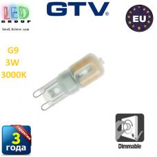 Светодиодная LED лампа GTV, 3W, G9, диммируемая, 3000К – тёплое свечение. ПОЛЬША!!! Гарантия - 3 года