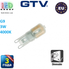 Светодиодная LED лампа GTV, 3W, G9, диммируемая, 4000К – нейтральное свечение. ПОЛЬША!!! Гарантия - 3 года